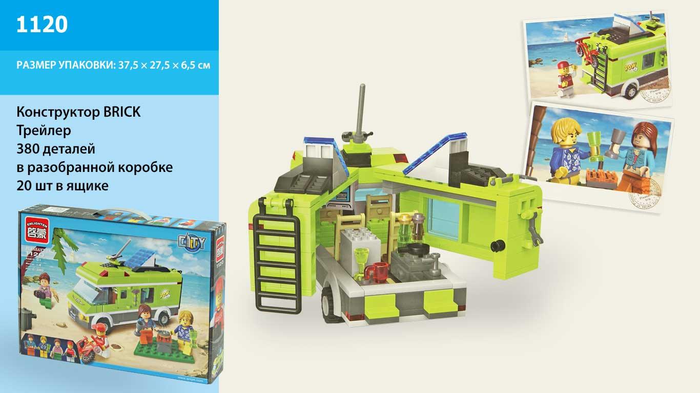 Фотография 1 товарной позиции интернет-магазина детских игрушек www.smarttoys.com.ua Конструктор