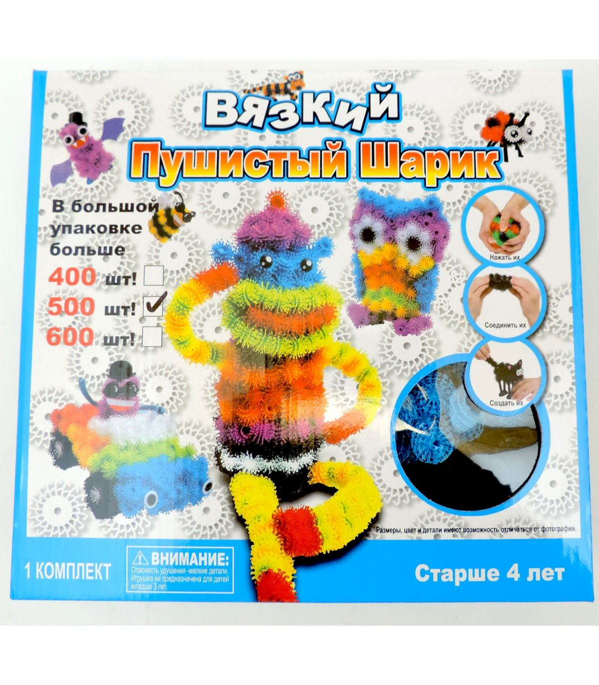 Фотография 1 товарной позиции интернет-магазина детских игрушек www.smarttoys.com.ua Дитячі конструктори Bunchems 500 шт DK16-6